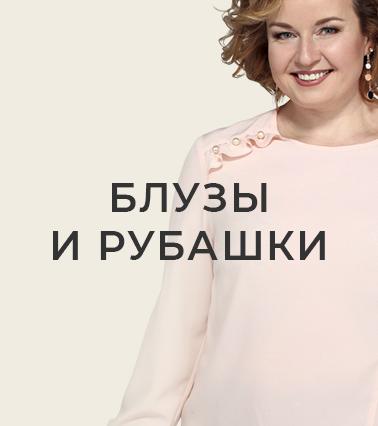 f6fdfd0c13df63b Модная Лавка | интернет магазин белорусской одежды