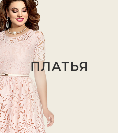 9ce295aa32c Белорусский трикотаж